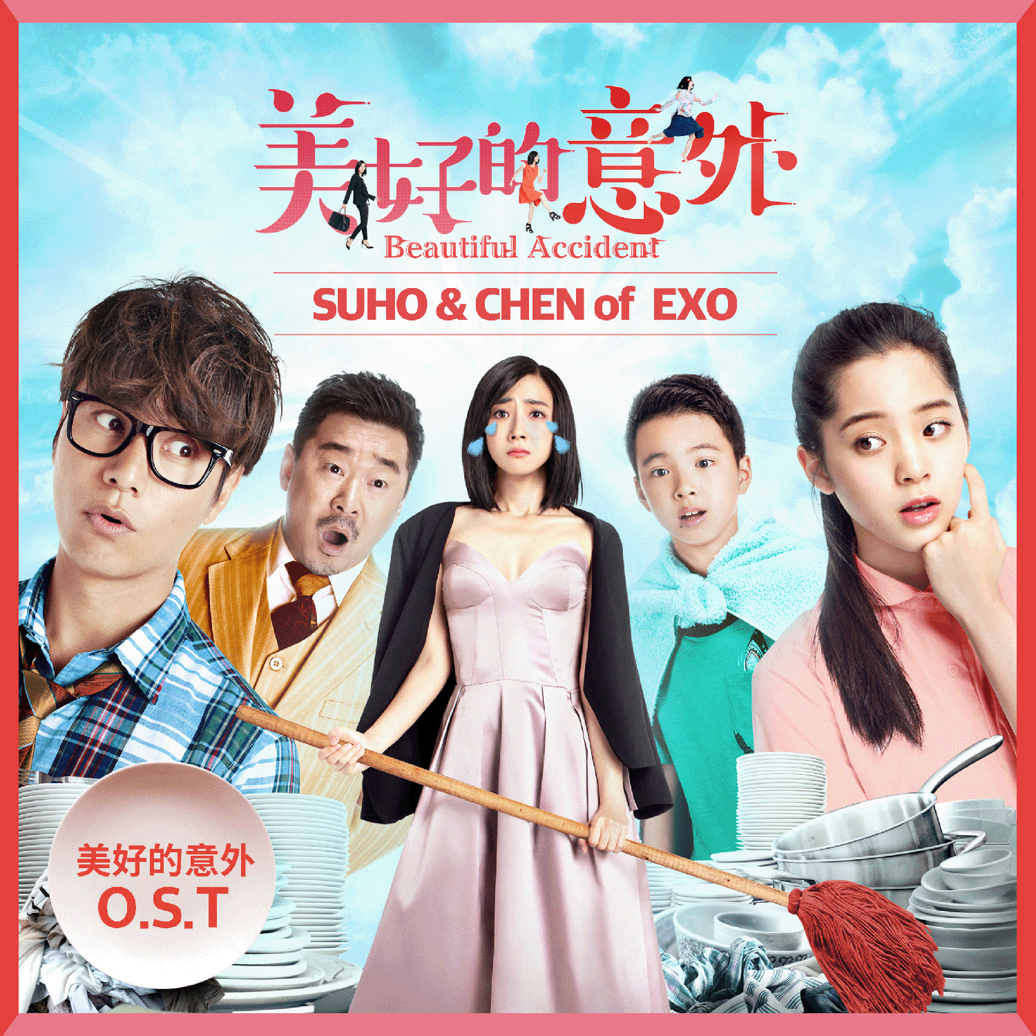 [Single] CHEN & SUHO – Beautiful Accident OST