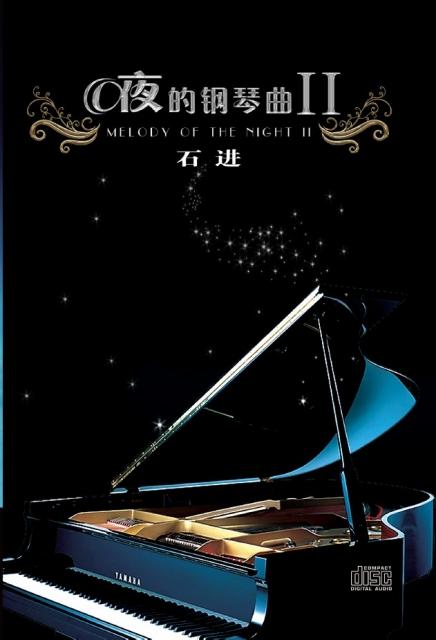 夜的钢琴曲5(吉它版)