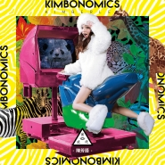 陈芳语Kimberley - KIMBONOMICS金式代[iTunes Plus AAC]