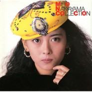 中山美穂 - Collection