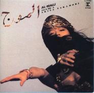 中森明菜 - AL-MAUJ (Single)