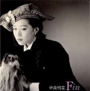 中森明菜 - Fin (Single)
