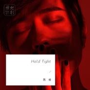 西楼《Hold Tight》[试听]