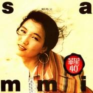 鄭秀文 - Sammi
