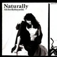小林明子 - Naturally