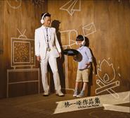 林一峰 - Playlist (2013)[iTunes Plus AAC M4A]