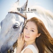 平原綾香 - What I Am[正版iTunes Plus AAC]_mp3bst.com