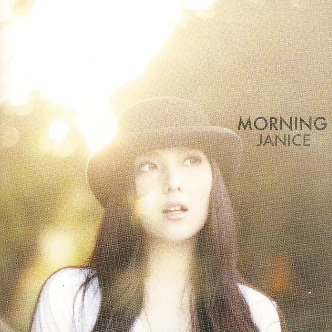 Morning 专辑 卫兰