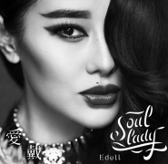 爱戴 - Soul Lady_mp3bst.com