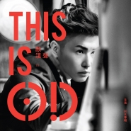 欧汉声 - This is O.D欧汉声首张同名专辑[2013]_mp3bst.com