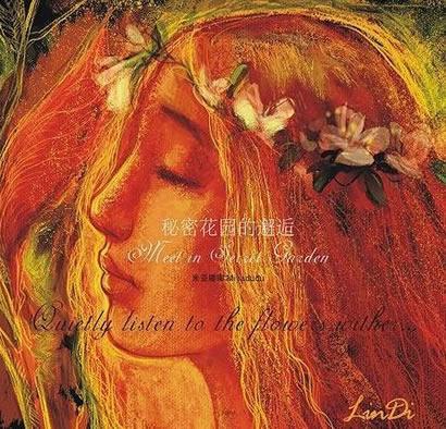 林笛 - 秘密花园的邂逅[2009]_mp3bst.com