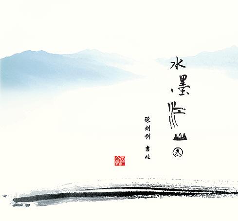 【钊子    音乐专辑】 - 南风 - 南 风 园  Music