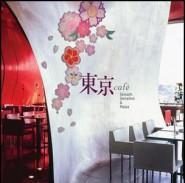 東京Café ~Smooth Sensetive·Relaxing~
