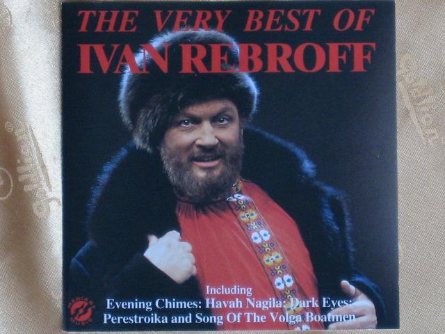 【数码影音】The Very Best of Ivan Rebroff——伊凡.里波夫精选集 - 山夫 - 天地有大美而不言