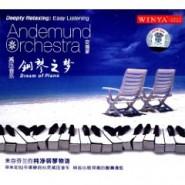减压音乐钢琴之梦