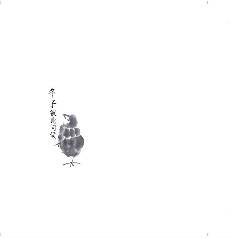 冬子-彼此问候_mp3bst.com