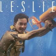 張國榮 - Leslie