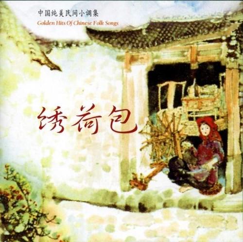 中国纯美民间小调集单曲播放器(10) - Zwx8818 - Zwx8818
