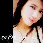 戴佩妮-So Penny[2004]_mp3bst.com