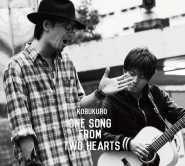 コブクロ- One Song From Two Hearts_mp3bst.com