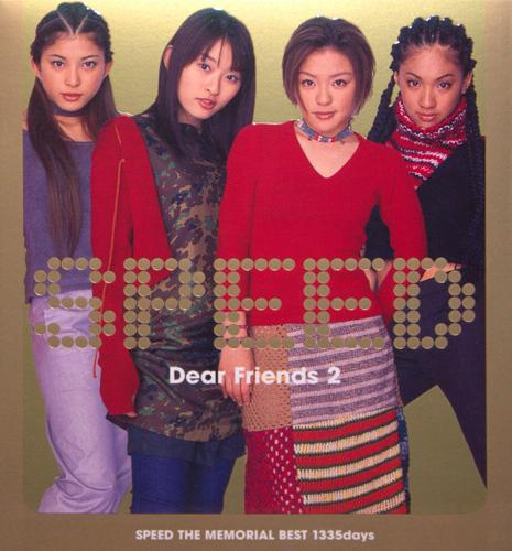 dear friends 2