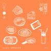 问题餐厅 配乐原声带 Vol.1