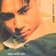 黃凱芹 - Stay With Me