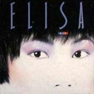 陳潔靈 - 陳潔靈ELISA