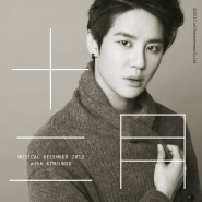 XIAH Junsu - Musical December 2013 With Kim Jun Su_mp3bst.com