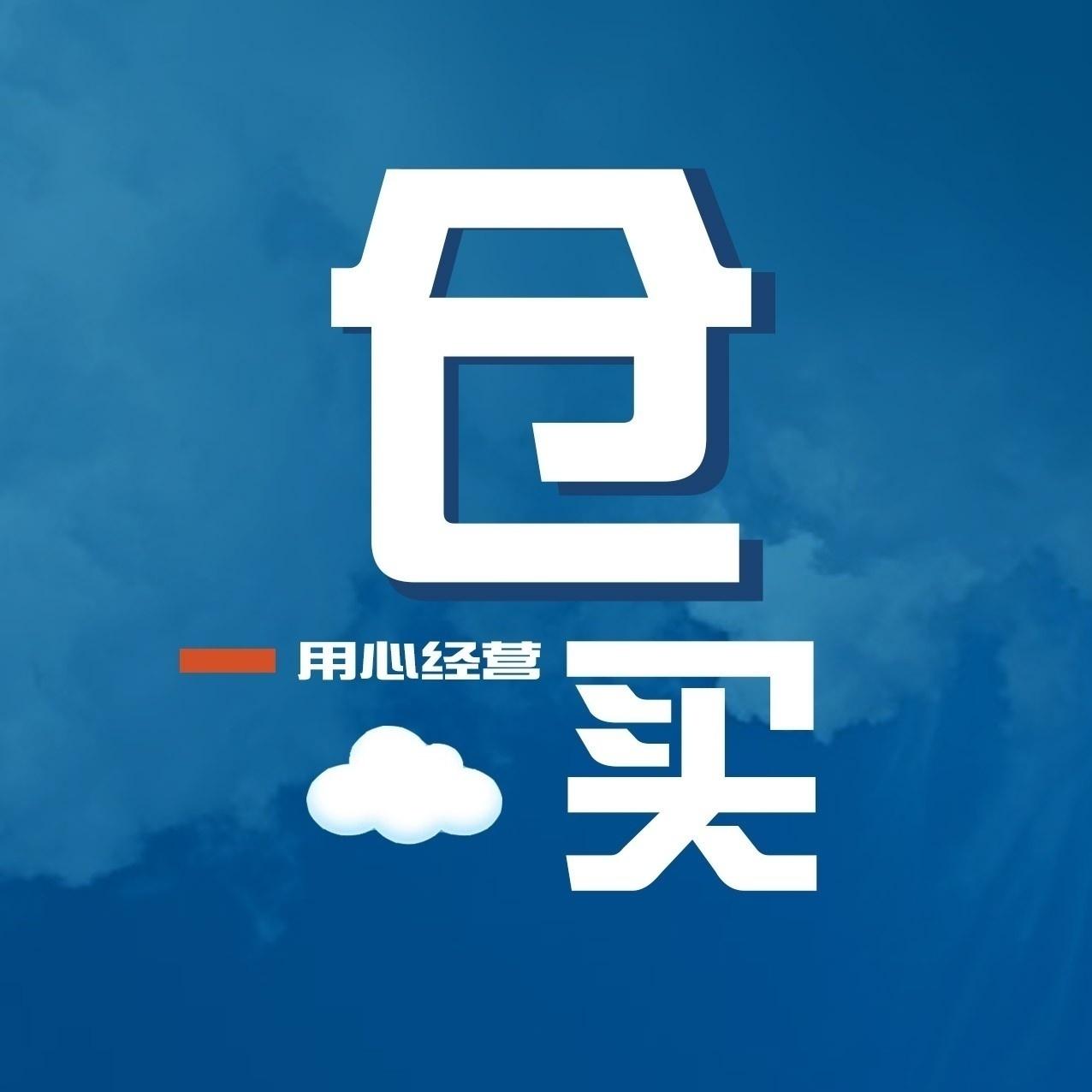 logo 标识 标志 设计 矢量 矢量图 素材 图标 1276_1276