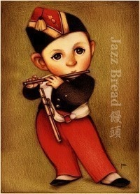 饅头 JazzBread
