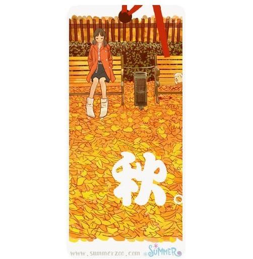 秋天的落叶音乐简谱