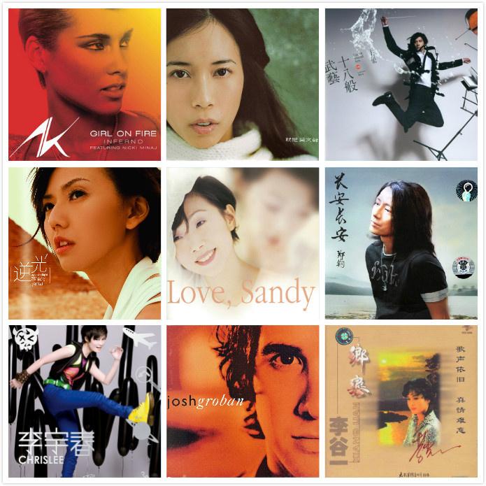 第三季中国好声音第一期原唱集 在线音乐试听 mp3歌曲试听的照片 - 1