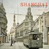 懷い上海の思ひで