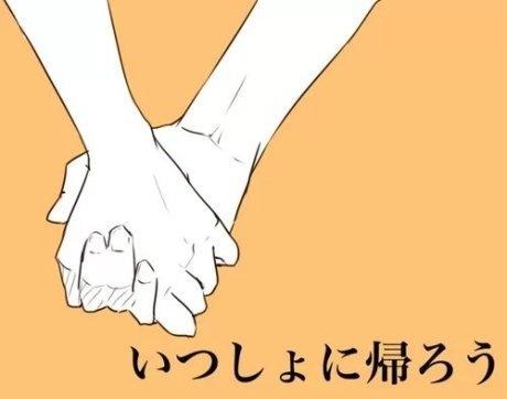日语可爱怎么说