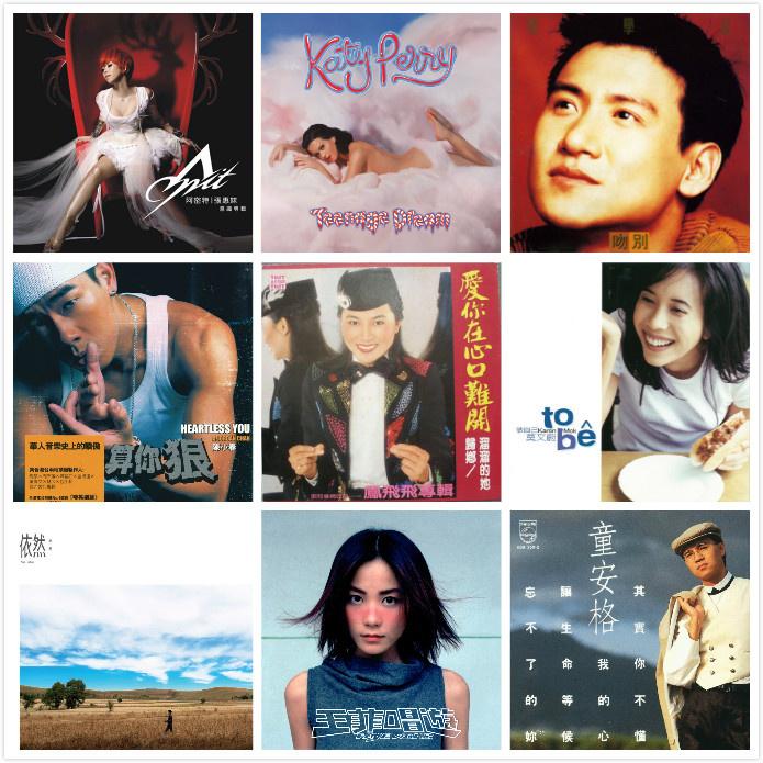 第三季中国好声音第七期那英组考核原唱集 mp3歌曲试听的照片 - 1