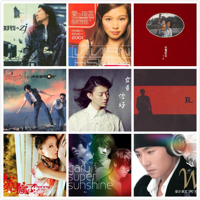 第三季中国好声音第六期原唱集 在线音乐试听 mp3歌曲试听的照片 - 1