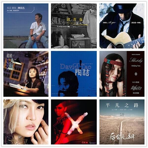 第三季中国好声音第五期原唱集 在线音乐试听 mp3歌曲试听的照片 - 1