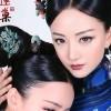 华语电视剧原声歌曲