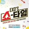 EXO SHOWTIME BGM