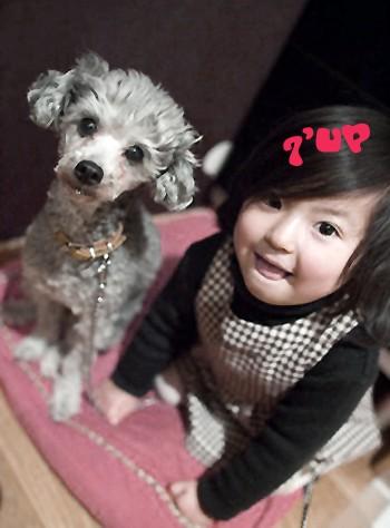 杭州 马尼/冬天最爱你的娃娃脸