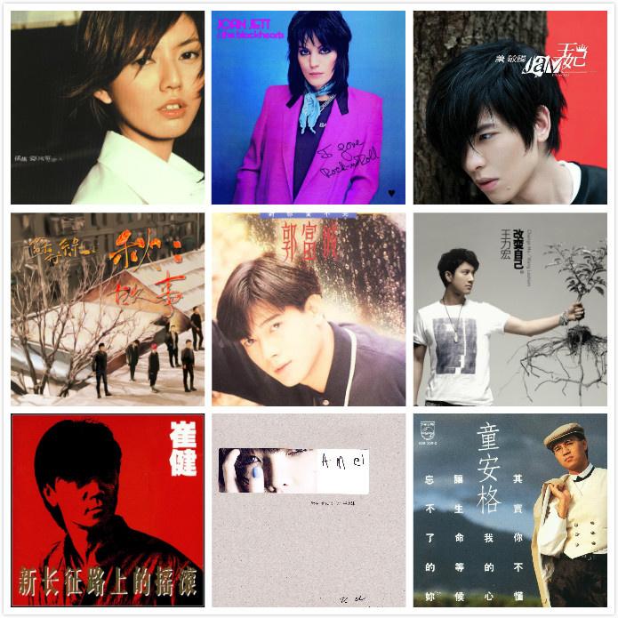 第三季中国好声音第四期原唱集 在线音乐试听 mp3歌曲试听的照片 - 1