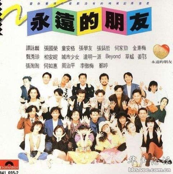 80年代90年代台湾经典老歌