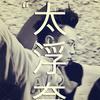 """Eason Chan陈奕迅2014.08.30沈阳演唱会网传歌单(前27首,第28-32首为可能的""""安可""""曲目)+自己喜欢的所长其他的那些歌"""