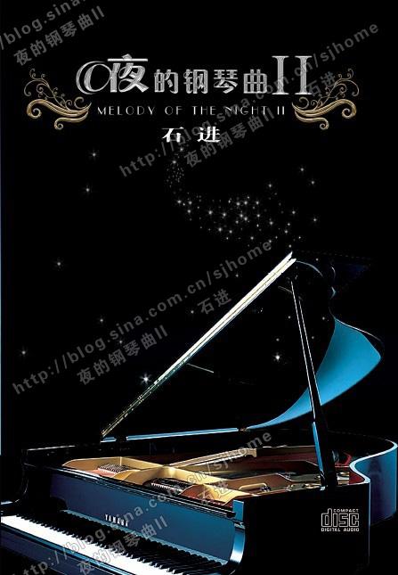 渔光曲的钢琴谱子-夜的钢琴曲II   制作人:   子涵   歌曲数:   石进   夜的钢琴曲II   退出   设