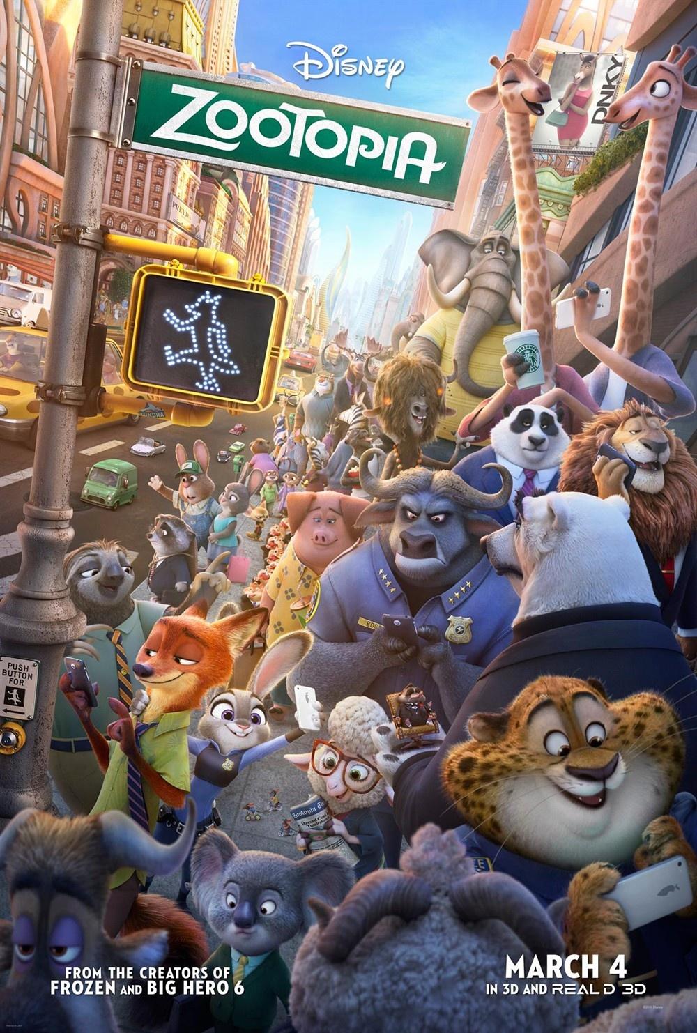 疯狂动物城:zootopia