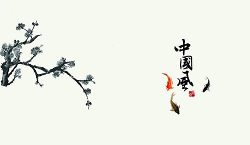 竹宛情歌曲谱