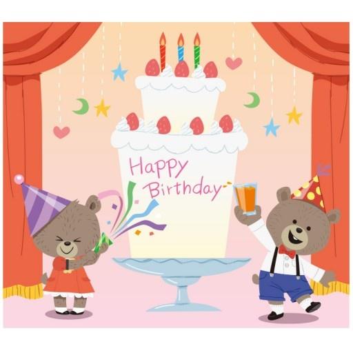 生日快乐么么哒