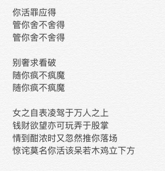 """1:""""虚蛇(yi)"""",其实是很不严谨的用法,但""""女之自表""""我都用了图片"""