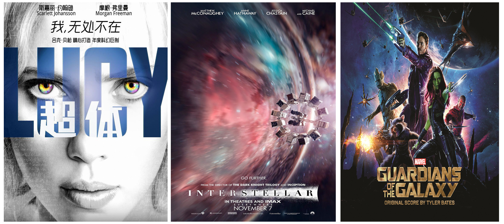 2014年度最热门电影原声歌曲 mp3 影视原声 试听的照片 - 2
